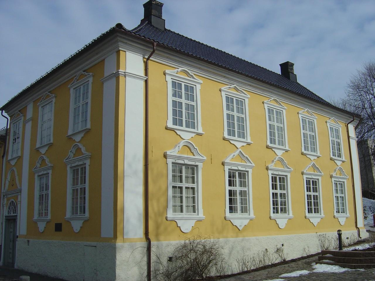 Здание, где была подписана Мосская конвенция.