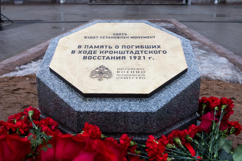 В Кронштадте появится памятник участникам восстания 1921 года