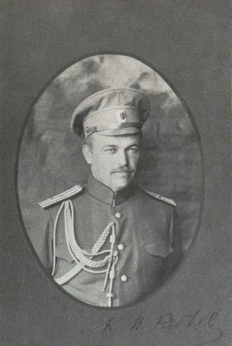 Рябцов.