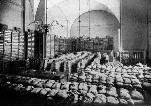 Золотой запас России в казанском госбанке, 1918г. <br>