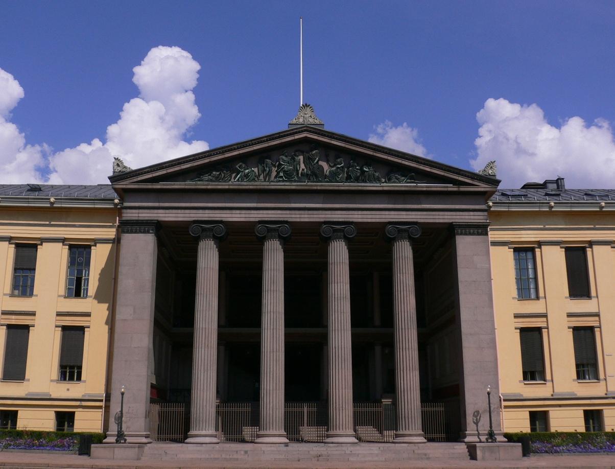 Университет в Осло.
