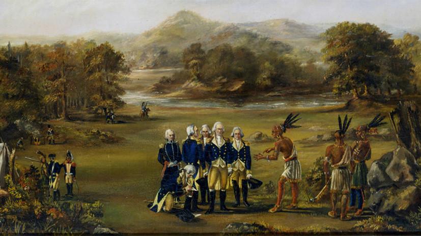 Последовавшие переговоры в Гринвилле, 1795г.