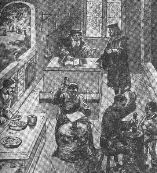 Западноевропейский монетный двор XV века.