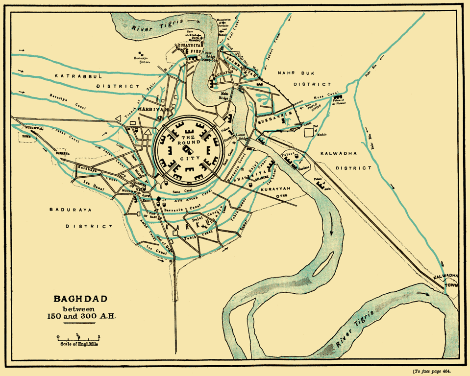 Средневековый Багдад.