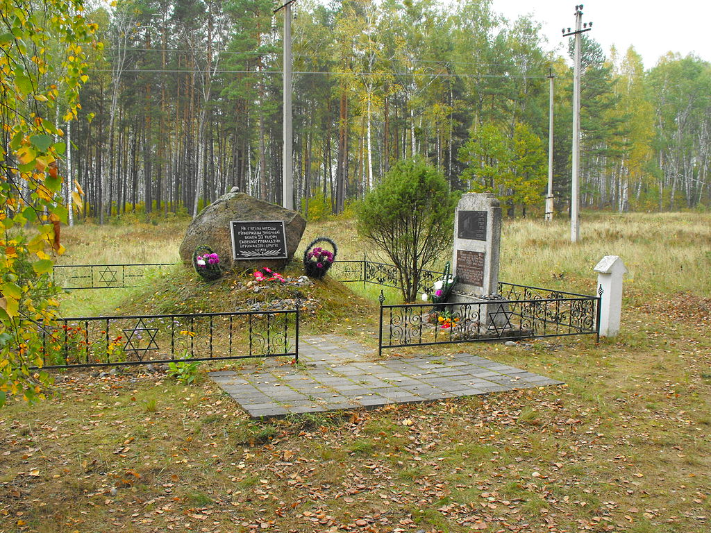 1024px-Bronnaya_Gora_monument_on_the_place_of_execution_1b.jpg