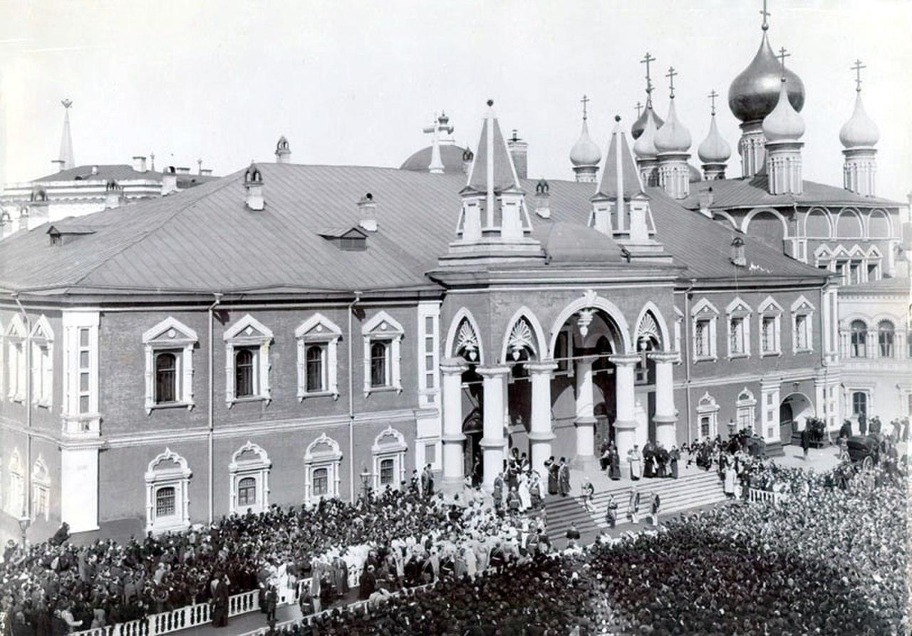 Чудов монастырь во время коронации Николая II. Источник: Wikimedia Commons