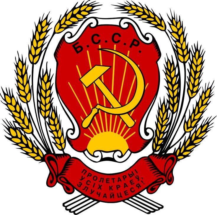 Герб Беларуси, 1920−1926 гг.