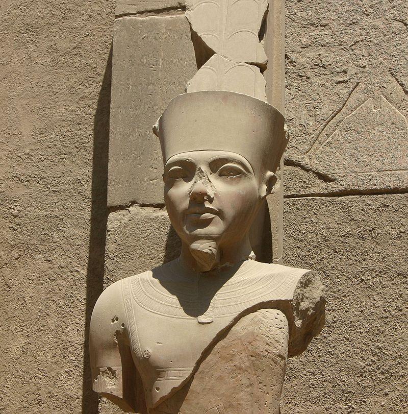 Тутанхамон.
