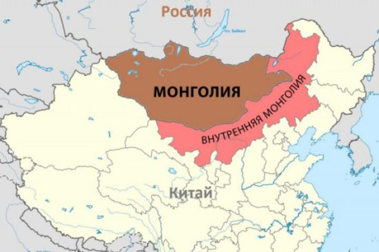 Внутренняя Монголия.