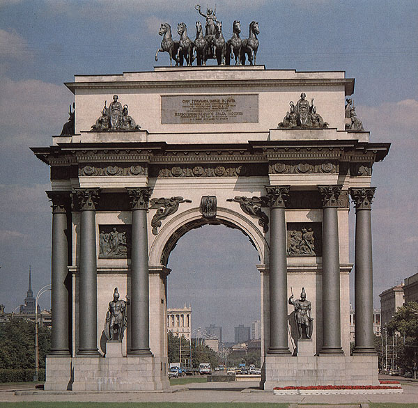 Триумфальная арка Бове в Москве.