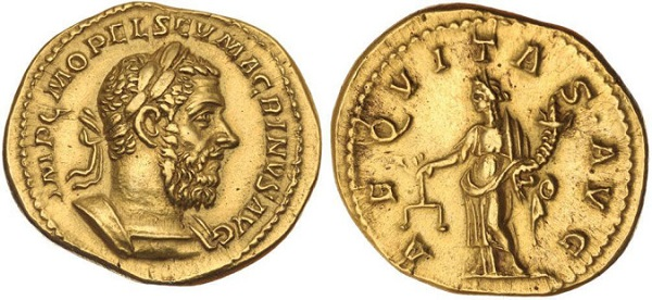 Монеты Древнего Рима.