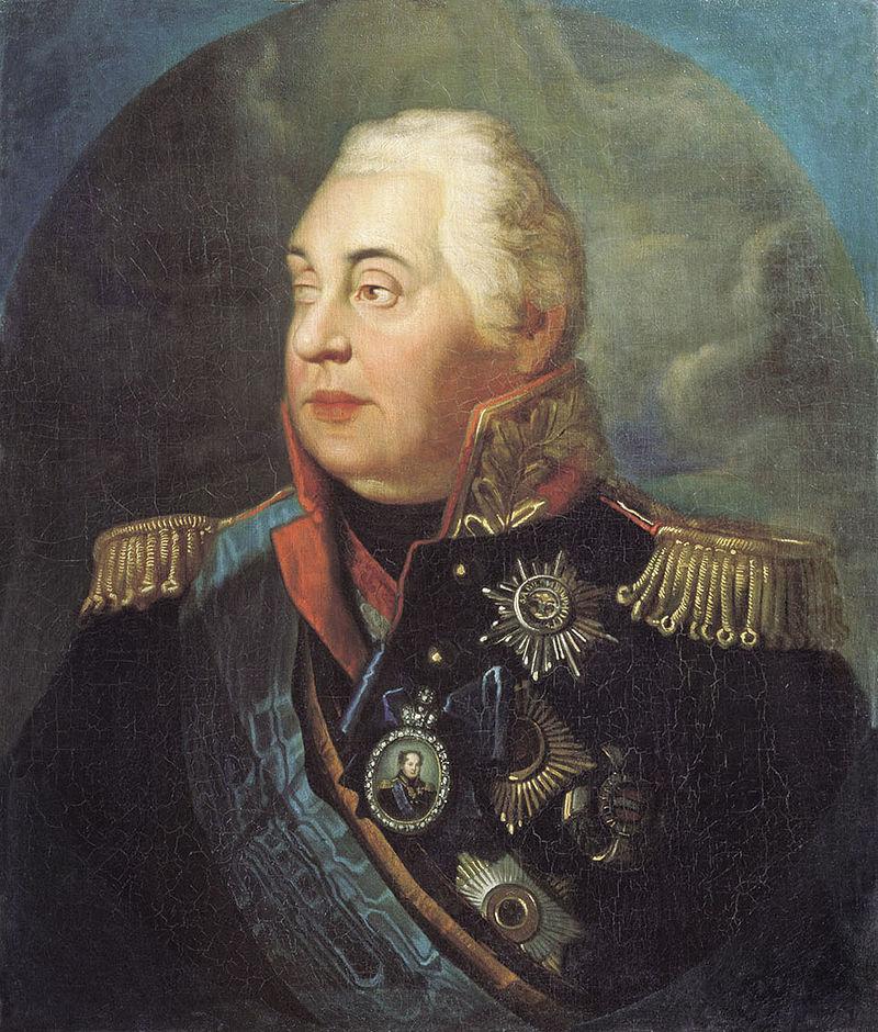 Михаил Илларионович Кутузов. <br>