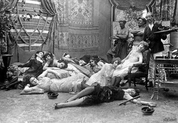 Опиумная вечеринка, 1918 год.jpg