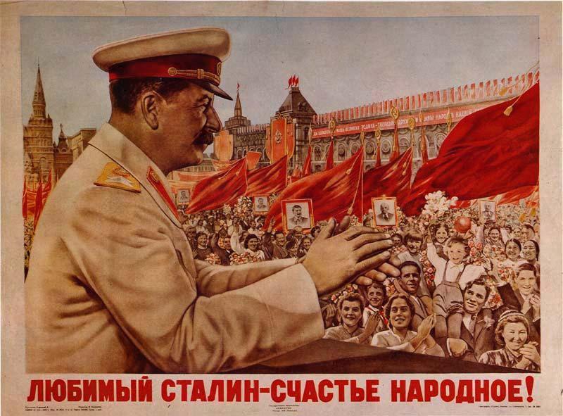 Плакат СССР. <br>