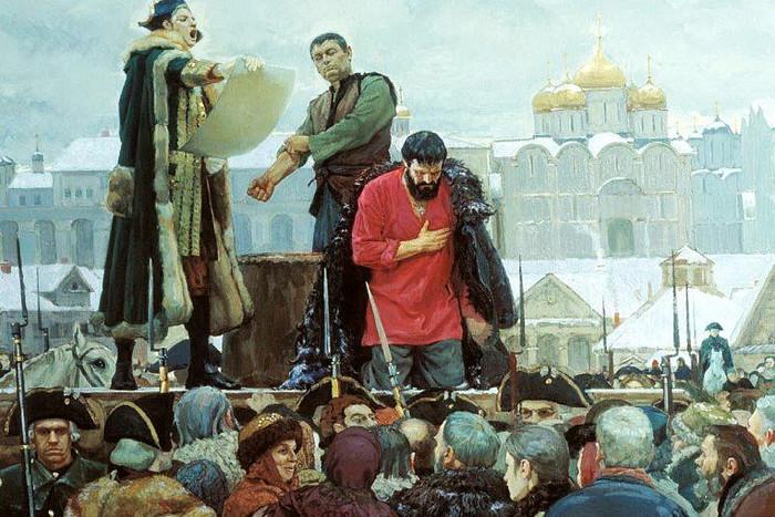 Казнь Пугачева. <br>