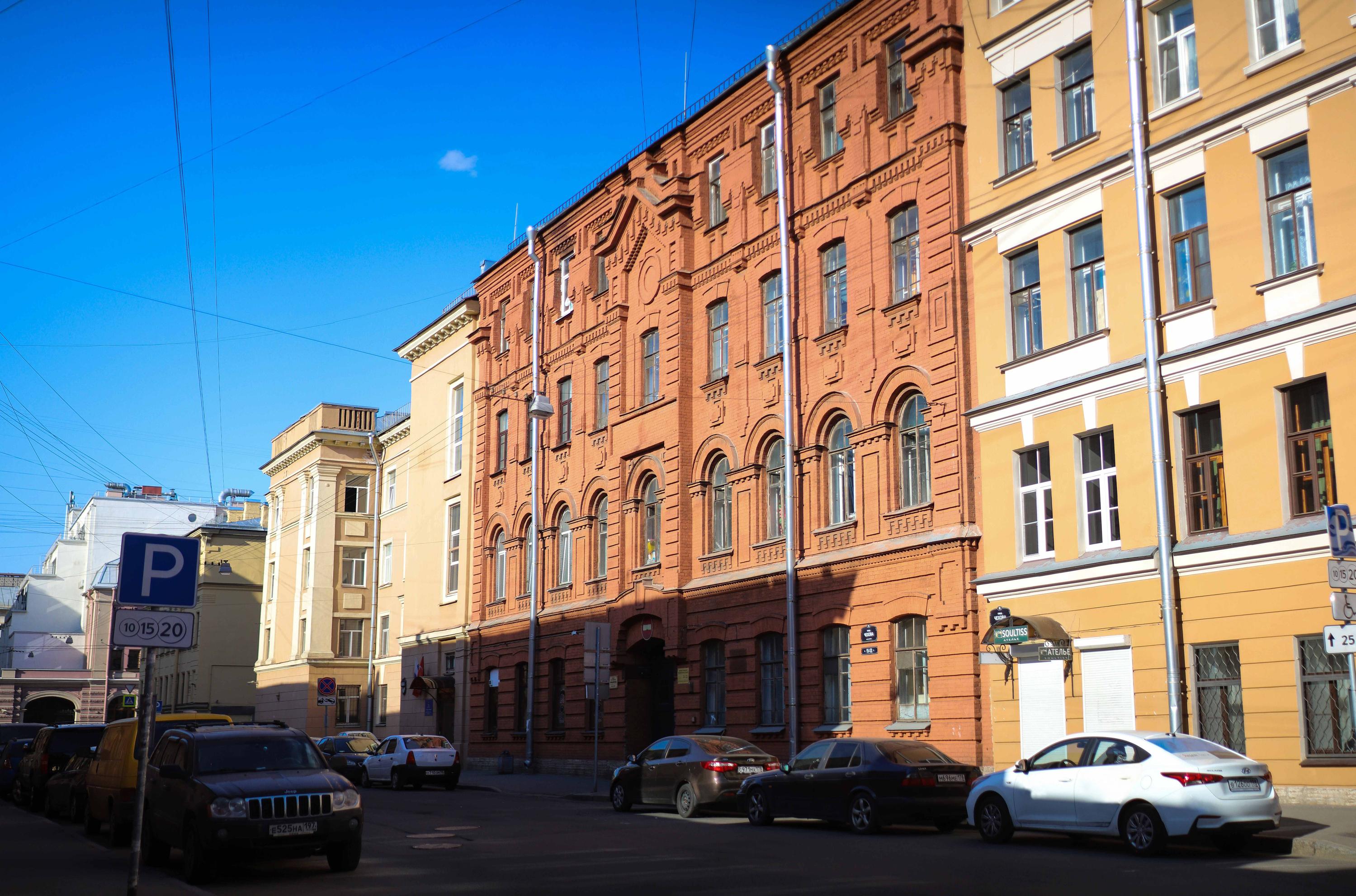 Дом №13 в Эртелевом переулке, ныне ул.Чехова.