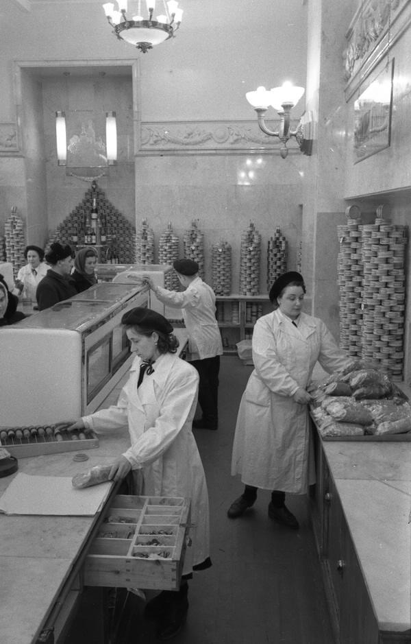 Гастроном №24. Москва, 1950-е