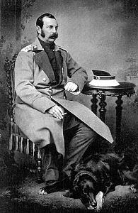 Милорд Александра II