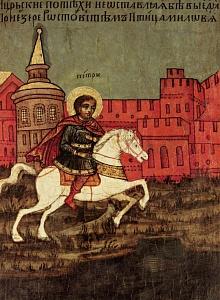Петр Ордынский (Даир)
