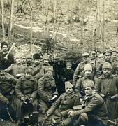 Устав союза офицеров армии и флота, 1917