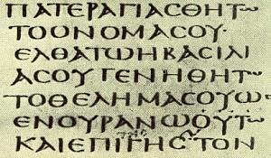 Синайский кодекс