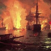 Первая Архипелагская экспедиция
