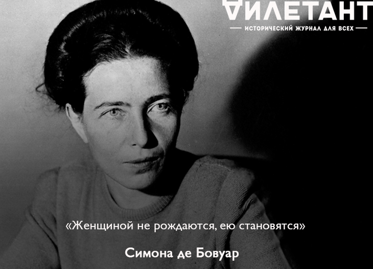 a response to women myth and reality an article by simone de beauvoir Simone de beauvoir  such that women are victims of it one response to the first by introducing a new eroticism that helped the myth of woman survive.