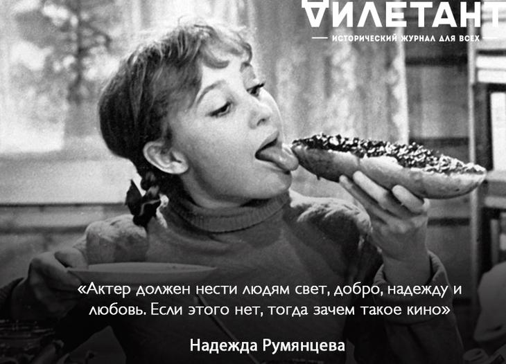 Фильм девчата картинки с цитатами